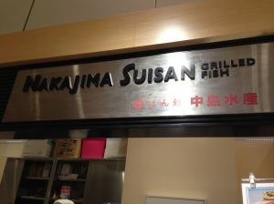 Nakajima Suisan Grilled Fish : I have eaten at this japanese eatery 3 times this week